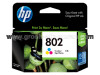 Tinta HP Small Tri-color Ink Cartridge 802 (CH562Z)
